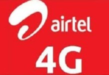 Airtel 10 GB Free 4G Data Missed Call Number
