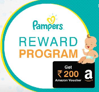 Get ₹200 Amazon Voucher Free From BabyDestination