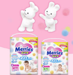FREE-Sample-Merries-Diaper-Pants