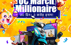UC Browser March Millionaire Offer
