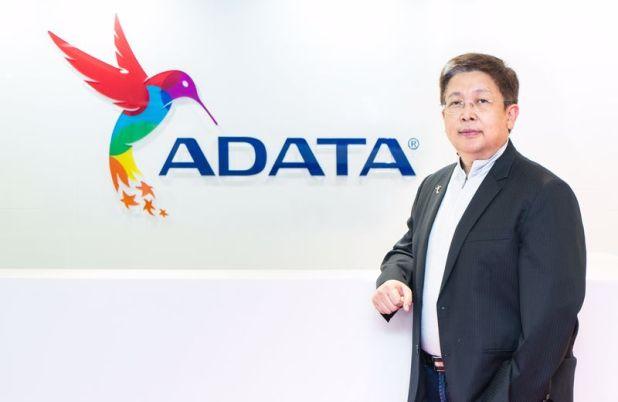 חברת ADATA מציינת 20 שנות פעילות, AVmaster