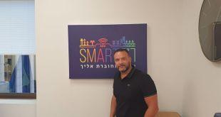 לא רק בטוחה – הכירו את המוקד החכם של עיריית רמת גן, AVmaster