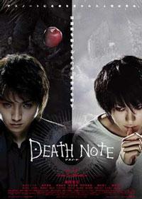 Death_Note_Movie.jpg