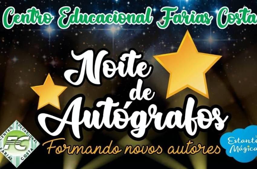Centro Educacional Farias Costa realizará noite de autógrafos em Itapiúna