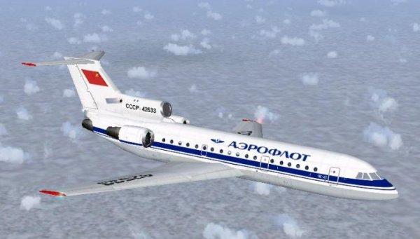 Як-42 Аэрофлот СССР - FS2004 AI Самолеты для трафика ...