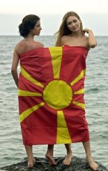 Macedonian hot girls