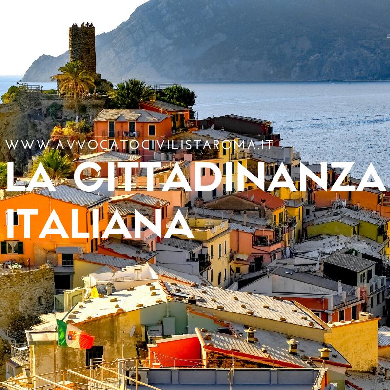 avvocato stranieri cittadinanza italiana roma