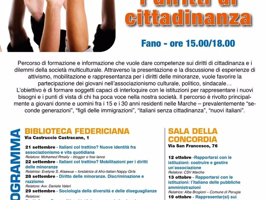 """28.09.18, Fano: """"Diritto delle minoranze. Discriminazione e razzismo"""""""