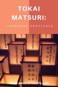 Japanese festivals - Tokai matsuri