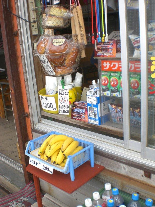One of the mini mountain kiosks