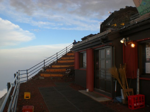 Our home for the night at one of the huts at the 8th station.
