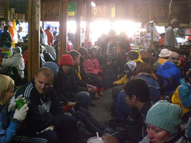 Restaurant at the top of Mount Fuji