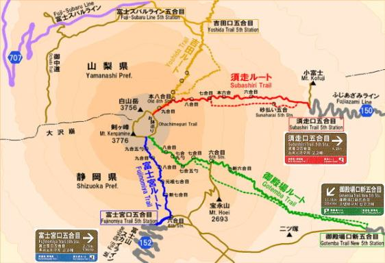 map from Shizuoka's Mountain rescue website http://www.police.pref.shizuoka.jp/osirase/sangaku/language/english/fujiyamamap.html