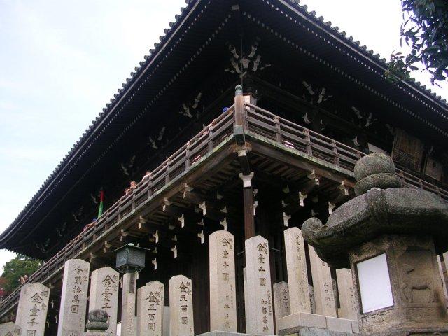 Looking up at Nigatsudo