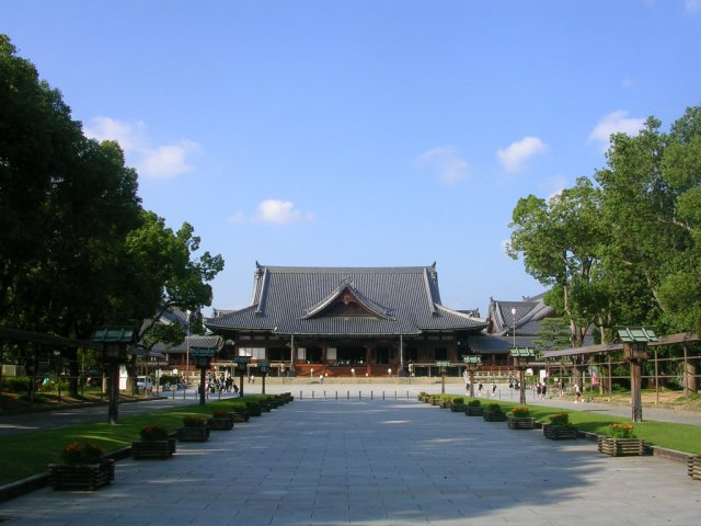 Tenri kyo buildings