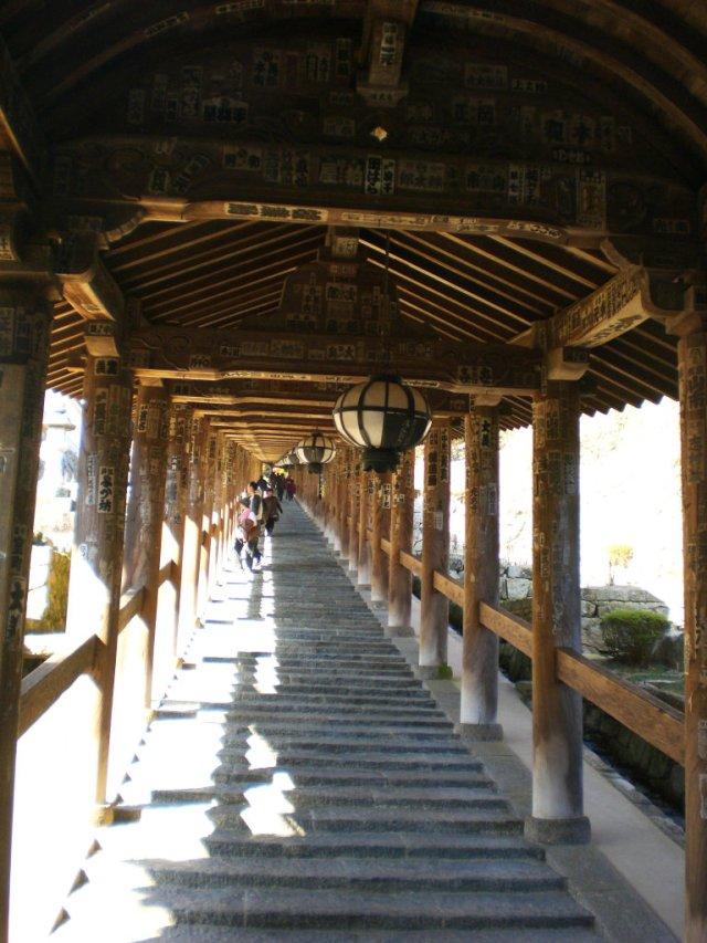 Noboriruo roofed stairway