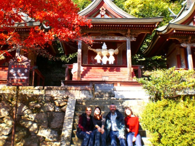 Dad and my friends in Hasedera