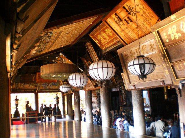 Inside the Hondo