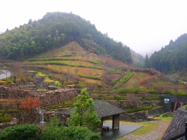 Park in Takatori