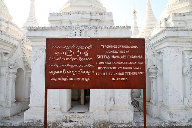 Burmese and English