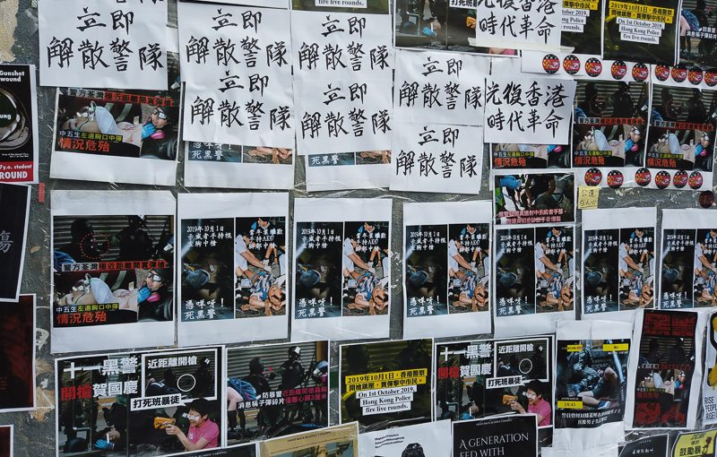 HK protest posters