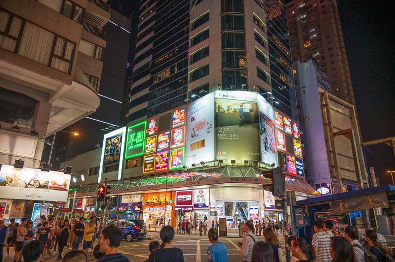 Intersection in Hong Kong