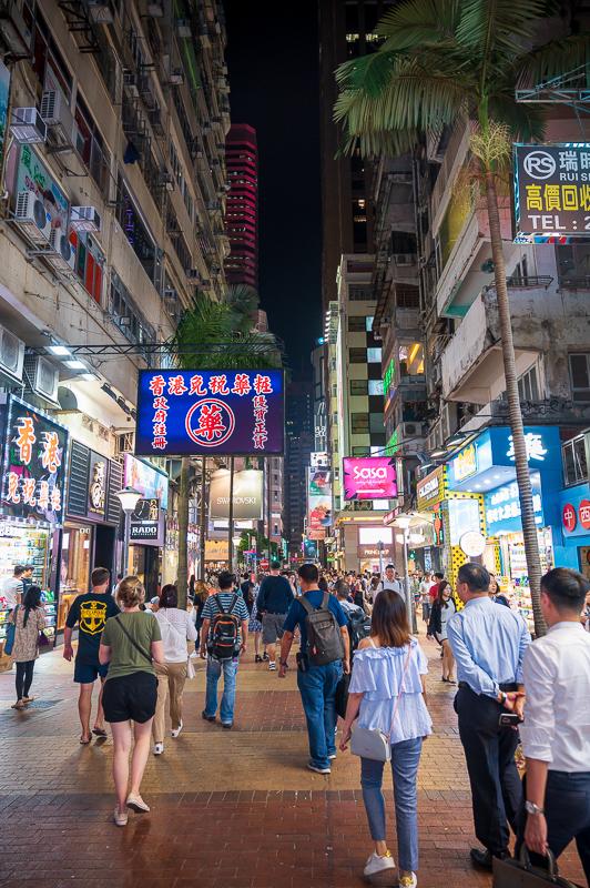Nighttime on a Hong Kong street