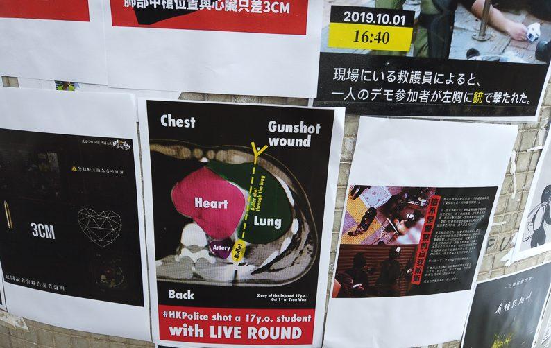 poster in HK