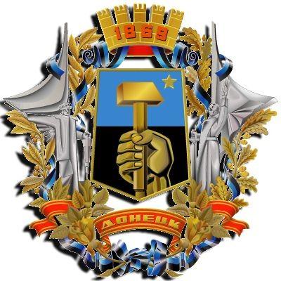 гербы городов украины | Флаги и гербы