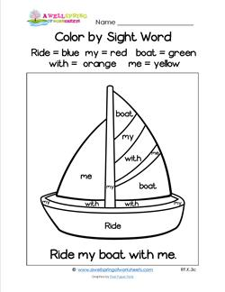 Color By Sight Word Ride My Boat With Me A Wellspring