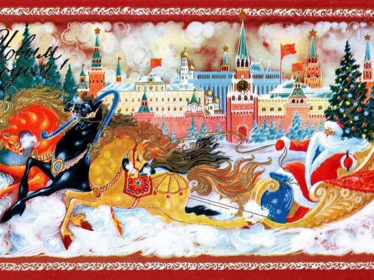 These Vintage Russian Christmas Cards Remind Us Of A
