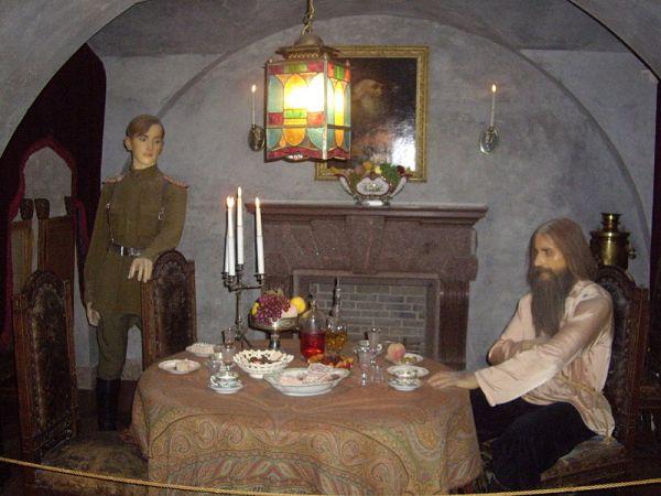 Nicholas and Alexandra THE MURDER of RASPUTIN