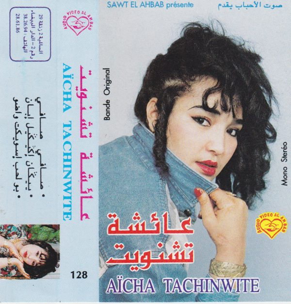 aicha tachinwit mp3