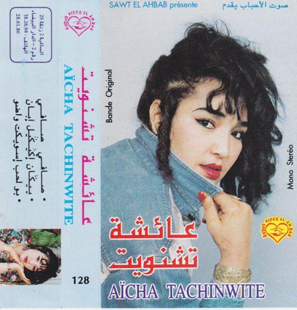 Aicha Aicha
