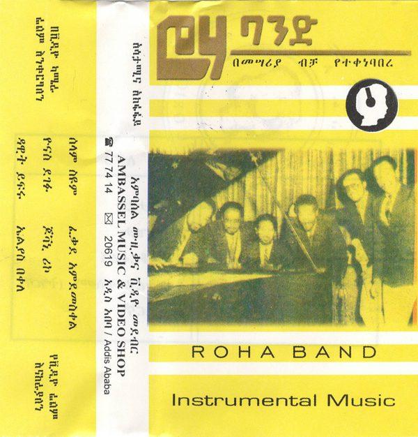 Ethiopia's Roha Band