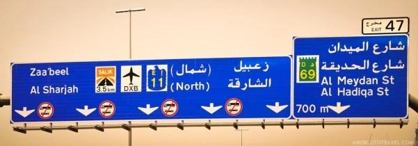 Experiencing Dubai - A World to Travel-22