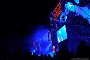 Vodafone Paredes de Coura 2015 music festival - A World to Travel-3