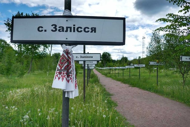 Chernobyl 6 - Ukraine - The Hidden Summer Gem Of Europe - A World to Travel