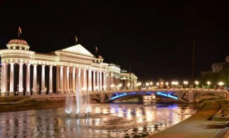 Skopje - Archeological museum at night - Macedonia Travel Guide - A World to Travel