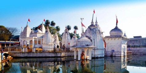 Narmada Udgam, Amarkantak - Madhya Pradesh Travel Mart - A World to Travel