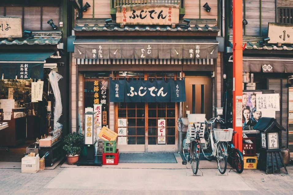 Useful Tips For Planning A Trip To Japan - A World to Travel (5)