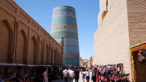 Khiva - Cities in Uzbekistan - A World to Travel