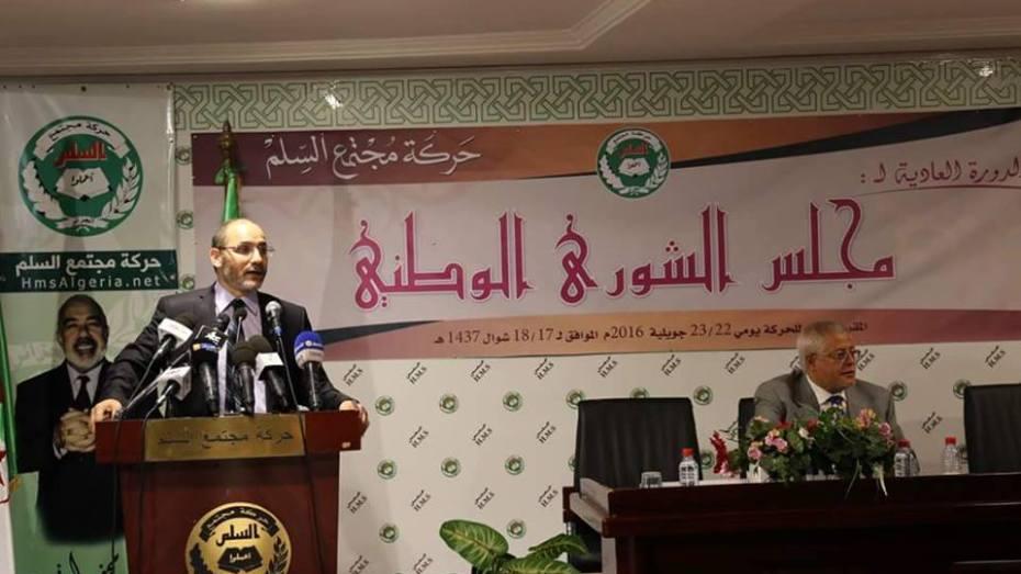 حمس تعلن موقفها من المشاركة في الرئاسيات يوم 27 سبتمبر