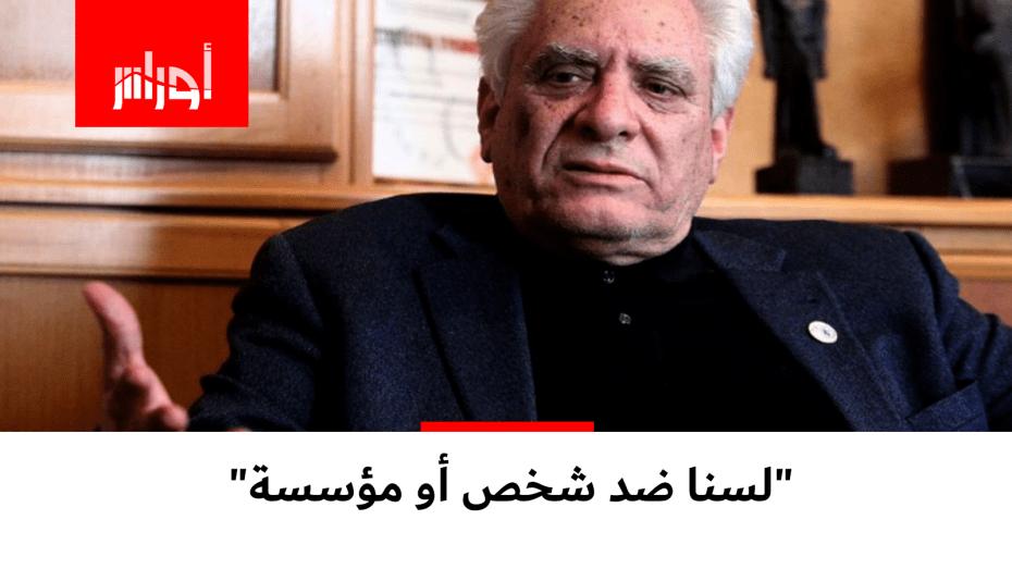 هل يقصد #قايد_صالح بكلامه؟.. هذا ما صرح به بوشاشي لموقع أوراس