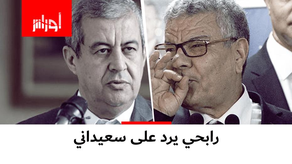 شاهد كيف رد وزير الاتصال على تصريحات سعداني بخصوص ملف الصحراء الغربية
