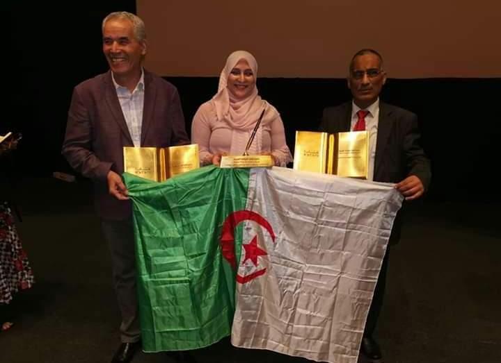 """الجزائر تكتسح جوائز """"كتارا"""" للرواية العربية"""