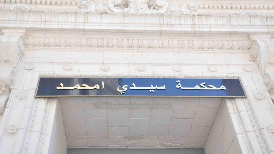 محاكمة شباب الحراك.. بين الأمل والخوف