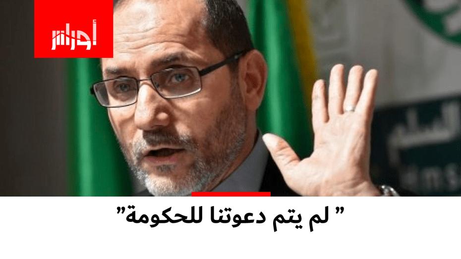 عبد الرزاق #مقري يقول إن حزبه مستعد للحوار الذي دعا إليه #تبون.. ما هو تصوره للحكومة القادمة
