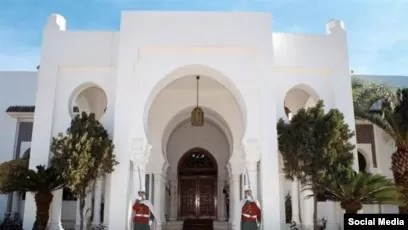 قصر المرادية