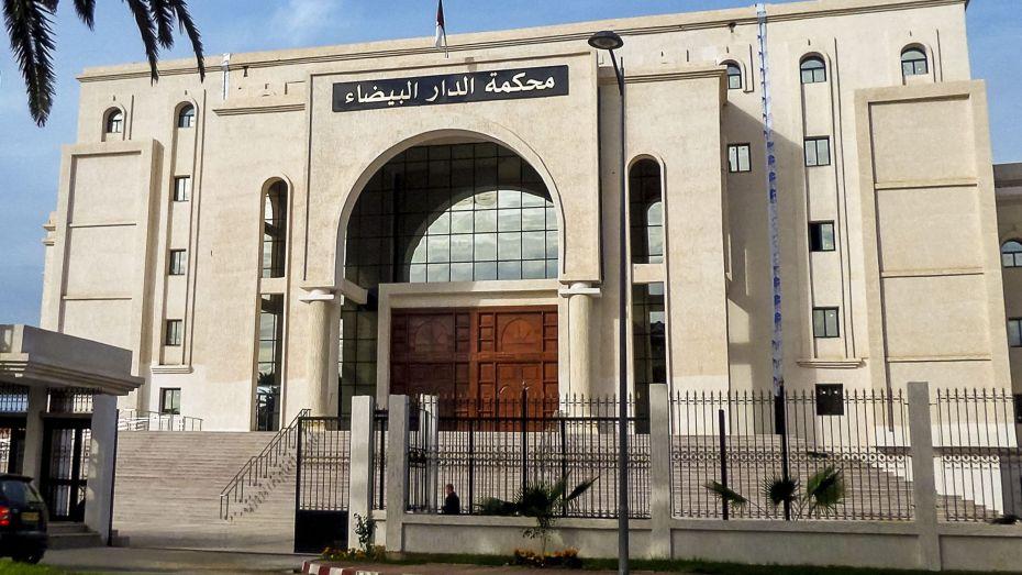 محكمة الدار البيضاء تُدين موظفة المطار السابقة